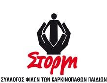 b_4549_or_logo_storgh